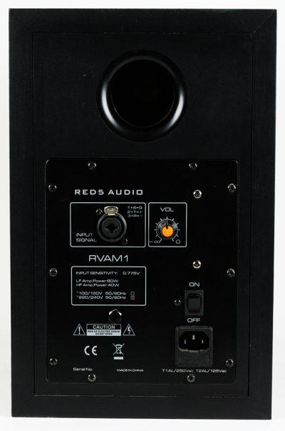 RVAM1 Active Studio Monitor Speakers