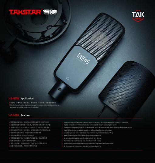 takstar-tak45-recording-mic
